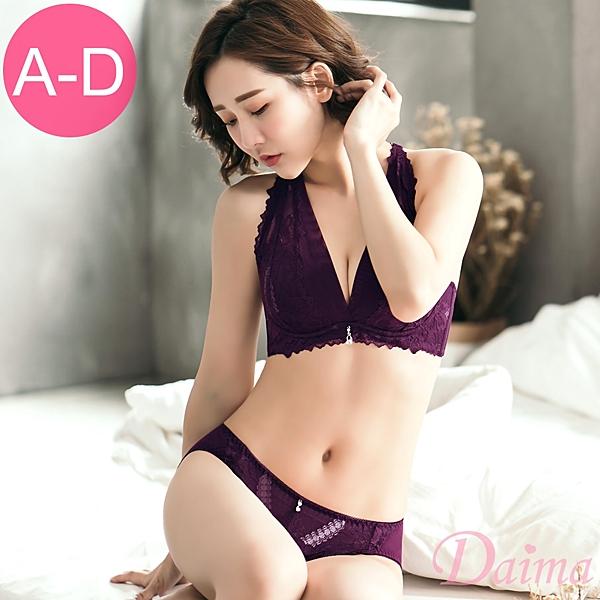 法式蕾絲低脊心集中聚攏美背成套內衣(A-D)_紫【Daima黛瑪】