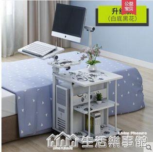 懸掛簡易床邊床上用懶人小電腦桌床上電腦桌臺式桌家用