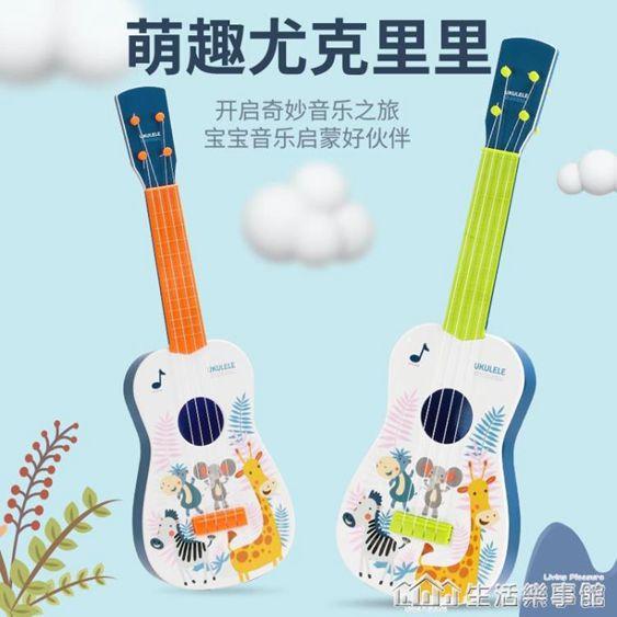 音樂小吉他可彈奏大號尤克里里初學者兒童仿真樂器琴男女寶寶玩具