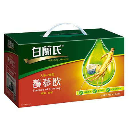 白蘭氏  養蔘飲冰糖燉梨  60mlx18瓶