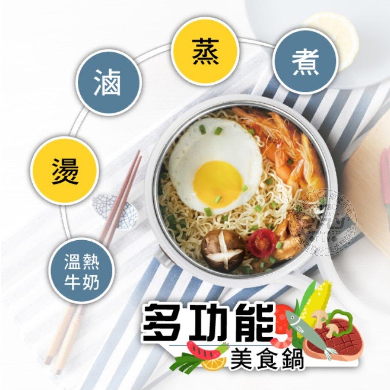 《飛翔無線3C》KINYO 耐嘉 FP-09 304不鏽鋼防燙美食鍋◉公司貨◉1.8公升◉多功能快煮鍋 蒸滷燙