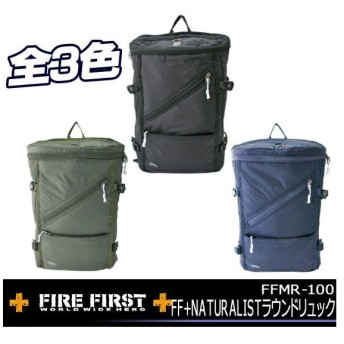 FIRE FIRST ファイヤーファースト FFMR-100 FF+NATURALIST ラウンド リュック カバン 鞄 バッグ