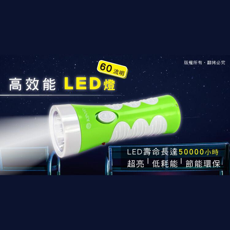 kinyo輕巧型高亮度led充電式手電筒