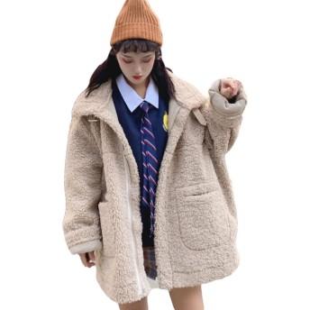 BSCOOLフリースコート レディース ゆったり 起毛 ジャケット 厚手 アウター 冬 あったか 原宿系(アプリコット)