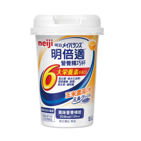 Meiji明治 明倍適精巧杯 玉米濃湯口味 24瓶