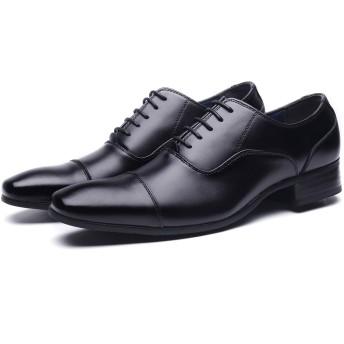 [ジョーマリノ] Jo Marino 日本製 本革 メンズ ビジネスシューズ 紳士靴 ストレートチップ ドレスシューズ 防滑 内羽根 6610 (27, ブラック)