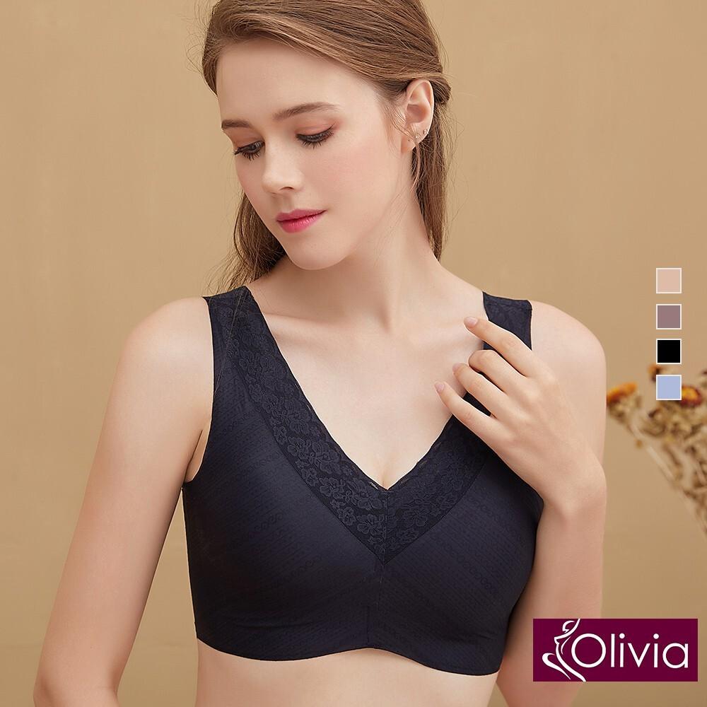 olivia無鋼圈絲滑兩穿無痕乳膠棉內衣-黑色
