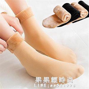 雪地襪子女冬季加絨加厚中筒小腿過膝肉膚色光腿神器男女可樂褲襪