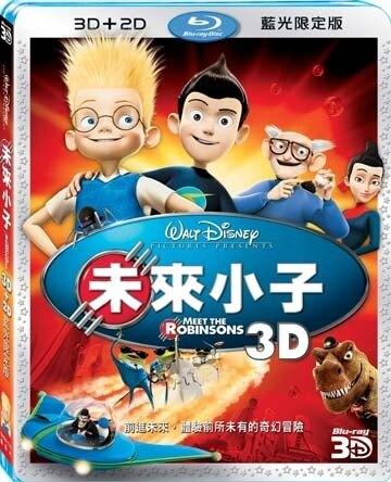 【停看聽音響唱片】【BD】未來小子 3D+2D 藍光限定版