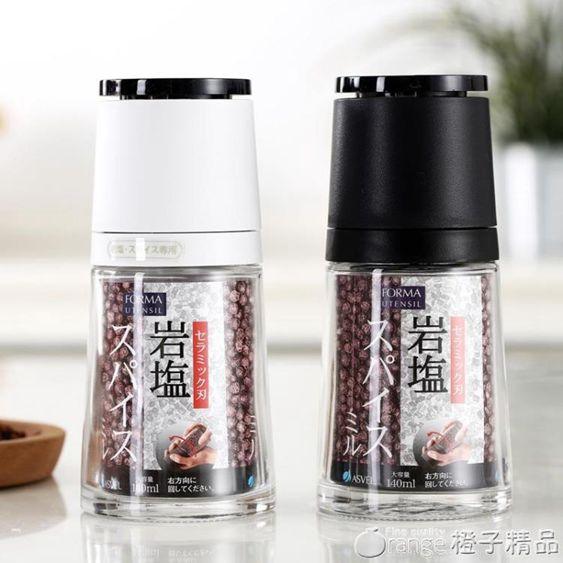 日本ASVEL花胡椒研磨器手動芝麻研磨瓶廚房粗鹽黑胡椒研磨器