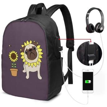 リュックサック ひまわり パグ カジュアル カレッジバッグ ブックバッグ USBポート搭載 軽量 イヤホン穴付き 17インチ収納 バックパック ショルダーバッグ PCリュック 男女兼用 ブラック