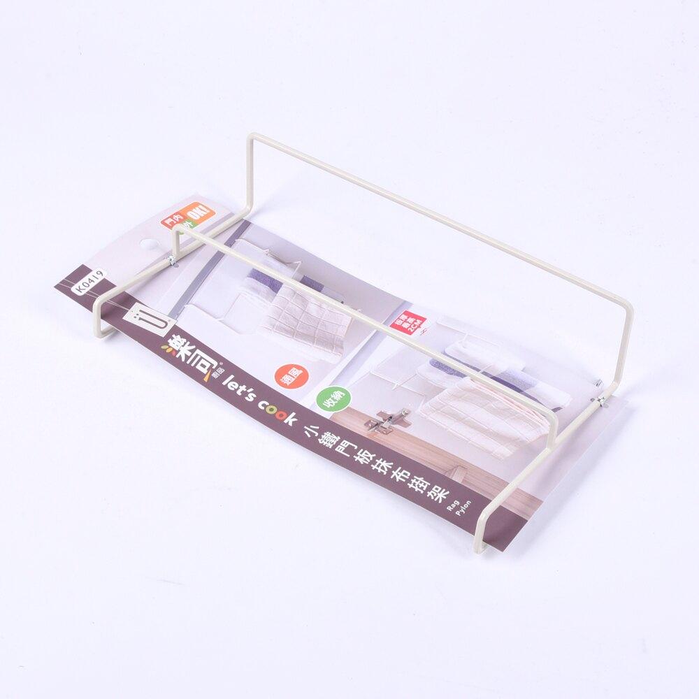 《大信百貨》 勒斯 K0419 小鐵門板抹布掛架 抹布架 掛架 收納架