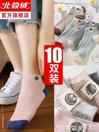 女士襪子可愛日系秋冬季短襪加厚船襪非純棉淺口隱形襪女襪INS潮