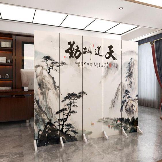 中式屏風隔斷牆客廳遮擋折疊行動辦公室酒店公司定制LOGO雙面折屏