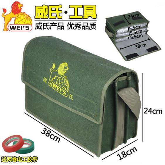 加厚五金電工工具包帆布大號多功能維修耐磨勞保單肩包工具袋加大