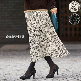 プリントプリーツスカート / 40代 50代 60代 70代 ファッション シニア ミセス レディース 婦人服 ボトム スカート アニマル プリーツ 上品