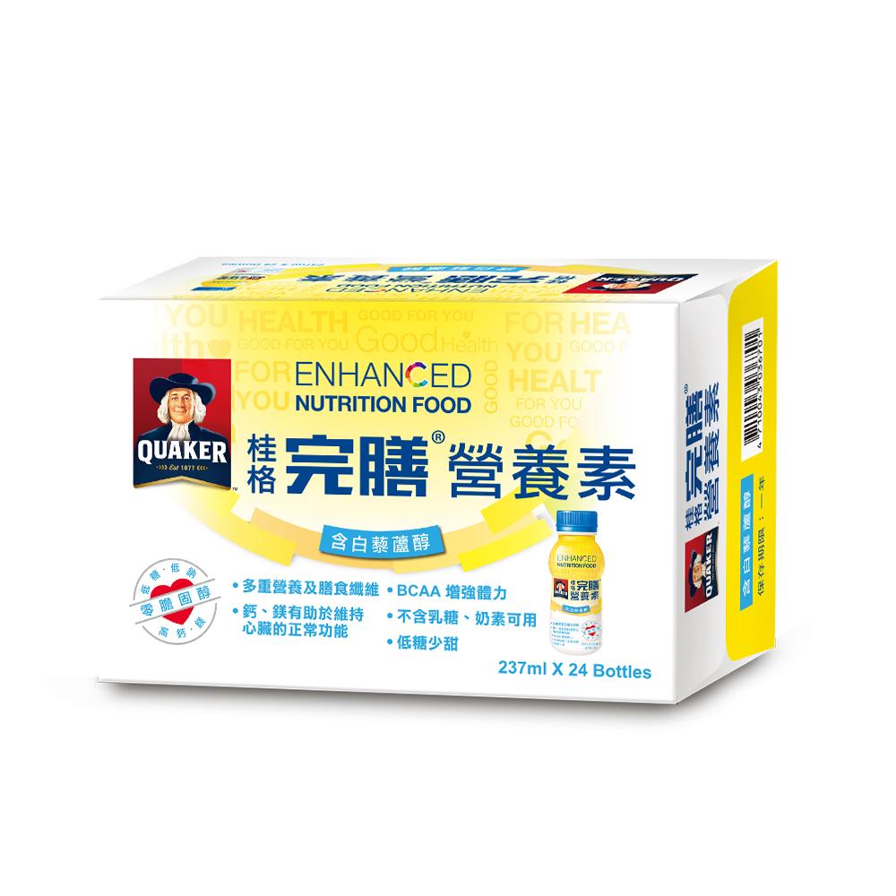 桂格完膳 營養素 含白藜蘆醇配方237ml 24入