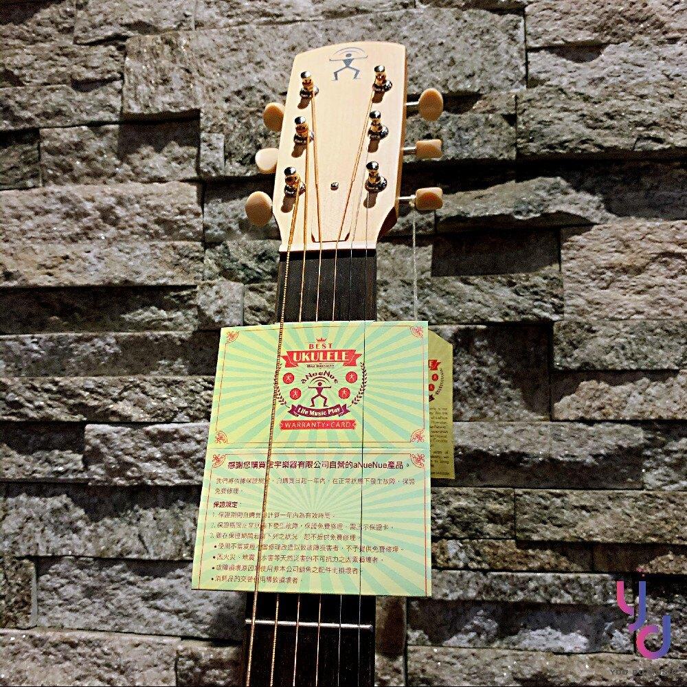 現貨免運 贈千元配件 新款上市 aNueNue 鳥吉他 MC-10 MC10 36吋 灰色 面單 木 旅行 吉他 彩虹人