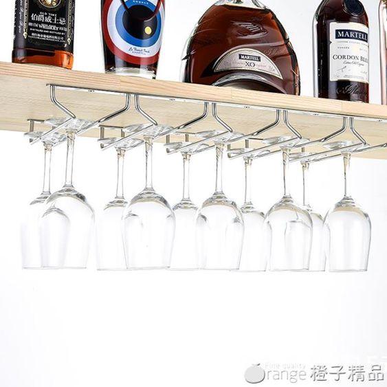 不銹鋼紅酒杯懸掛倒掛架高腳杯架葡萄酒杯架展示架吊杯架倒掛家用