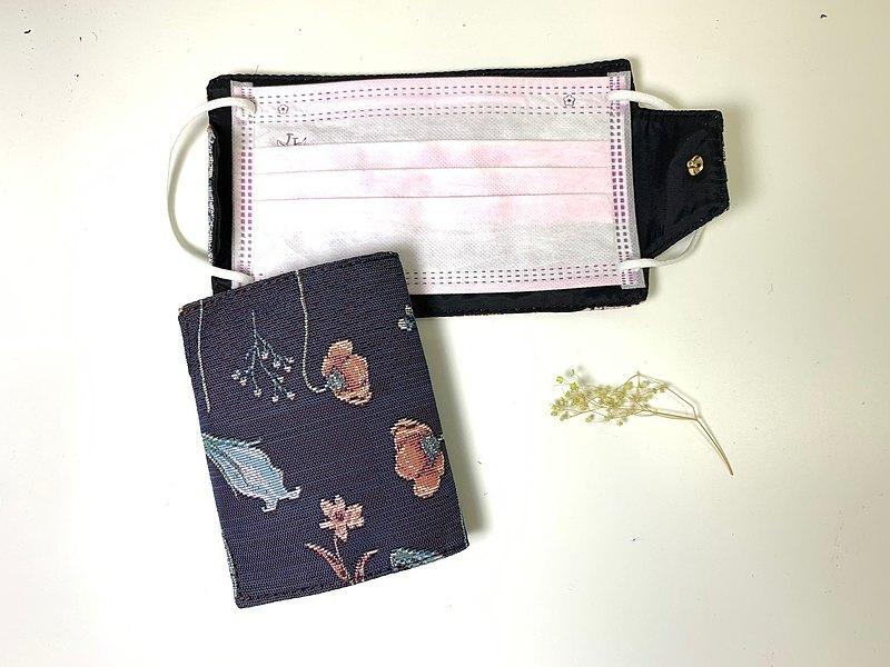 口罩暫放袋  收納 / 防潑水 可水洗 附禮盒包裝 落花