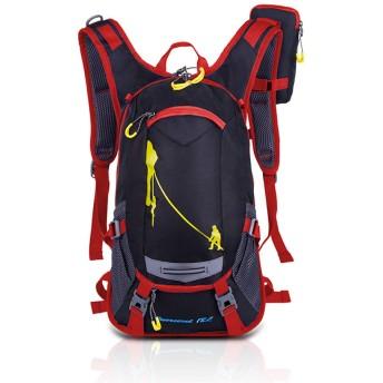 バイクバックパック18Lリュックサイクリング乗馬リュックバイクリュックサックアウトドアスポーツデイパック超軽量メンズ・レディース・旅行ハイキングキャンプを実行するための,B