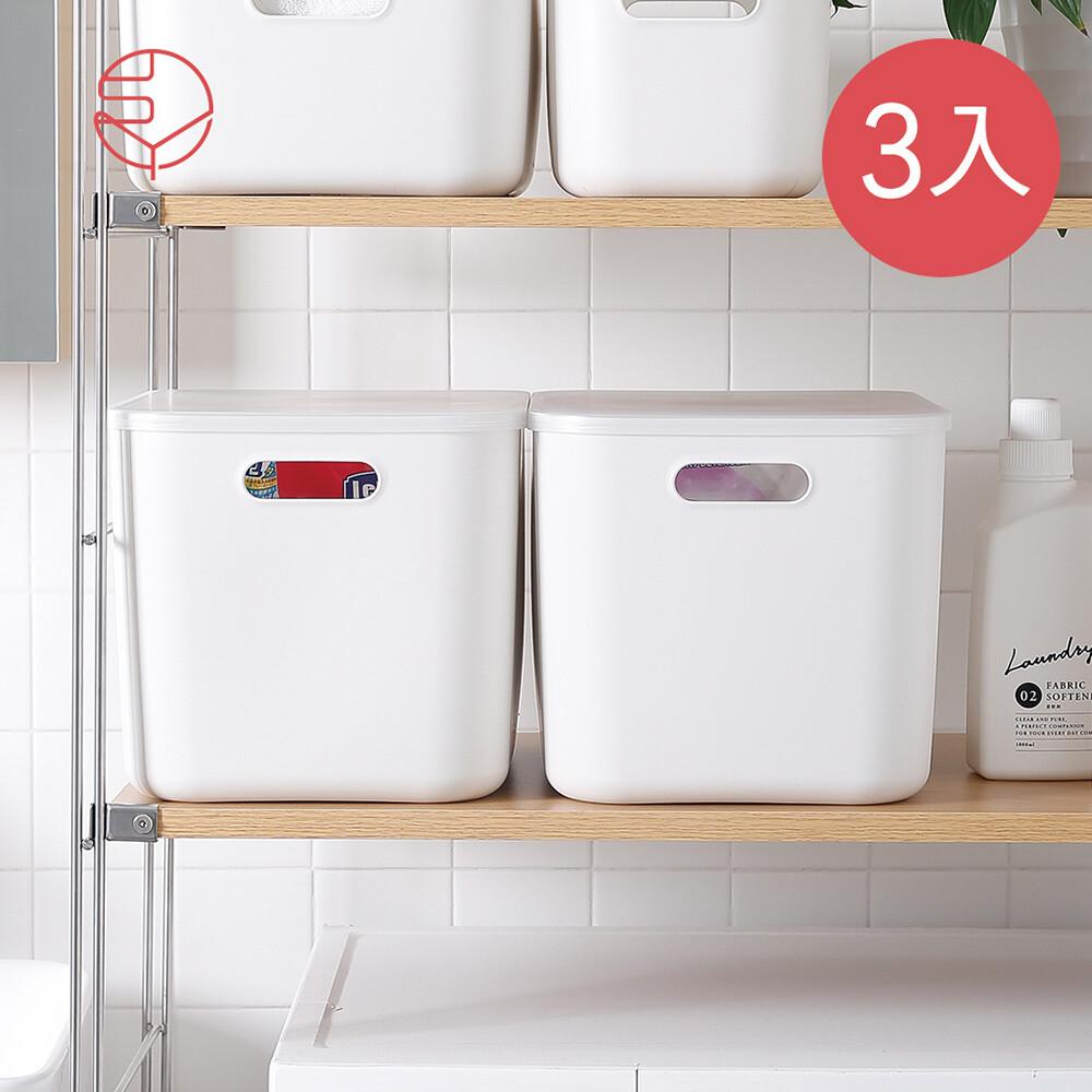 日本霜山北歐風霧面附蓋把手收納盒-灰白-l-3入