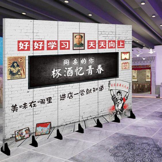 燒烤店火鍋飯店屏風隔斷牆包間專用簡易家用折疊行動餐廳進門擋風