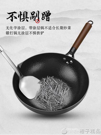 章丘鐵鍋手工老式無涂層炒鍋不黏鍋家用炒菜鍋煤氣灶電磁爐專用鍋