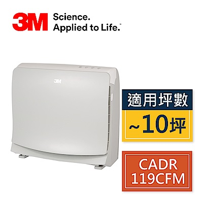 3M 4-10坪 超舒淨型 空氣清淨機 FA-M13