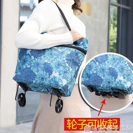 欣隆買菜車手拉包折疊拖包伸縮式兩用帶輪購物袋買菜包旅行車拉車