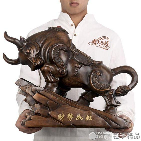 招財風水牛擺件華爾街牛辦公室老板桌裝飾工藝品公司店鋪開業禮品
