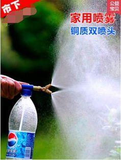 市下牌澆水噴霧器可樂瓶氣壓式銅雙頭噴水手持小型噴霧頭園藝用品
