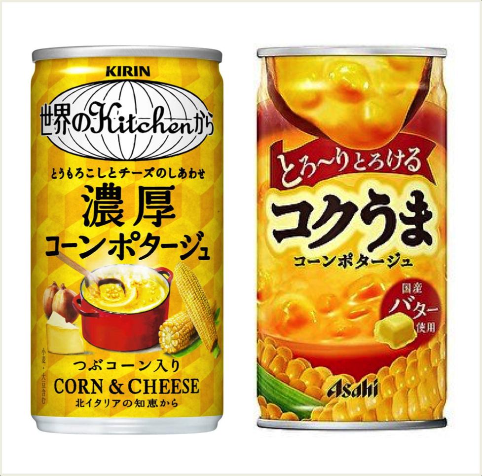 Asahi 朝日 濃厚即食玉米濃湯罐 185g  加熱喝更美味喔!