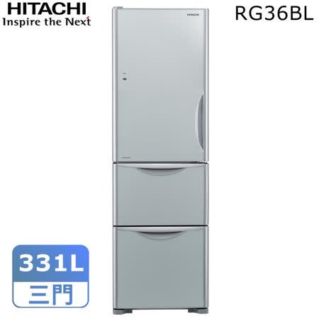 【HITACHI日立】331L變頻三門冰箱RG36BL(左開)*原廠禮(7/31止)