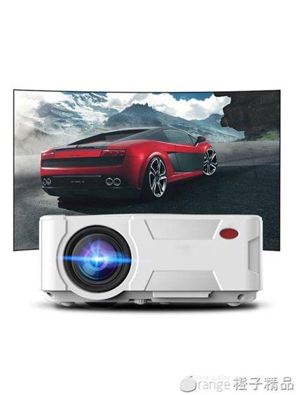 亦盾2020新款投影儀T8超清4K家用小型便攜智慧投影機WIFI無線