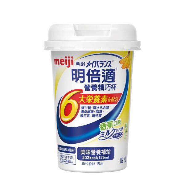 Meiji明治 明倍適精巧杯 香蕉口味 24瓶
