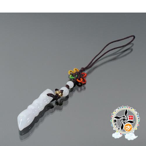 文昌筆{玉}法寶掛飾 十方佛教文物