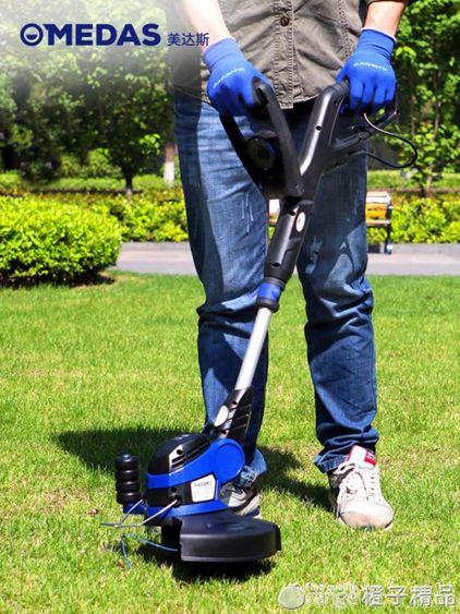 美達斯電動割草機小型家用多功能草坪修剪機打草機剪草機除草機