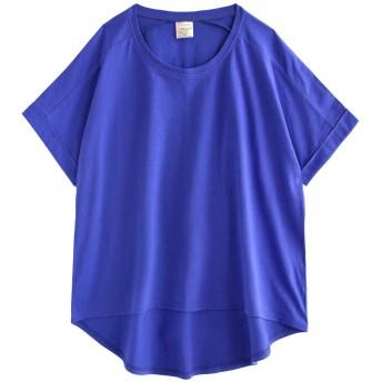 [ズーティー] zootie 汗しみない Tシャツ[オーバーシルエット] ロイヤルブルー M-L
