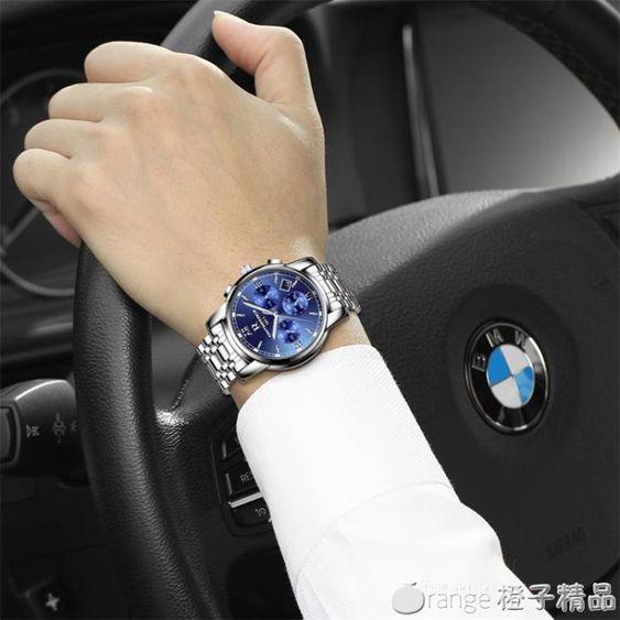 手錶男男士手錶運動石英表防水時尚潮流夜光精鋼帶男表機械腕表