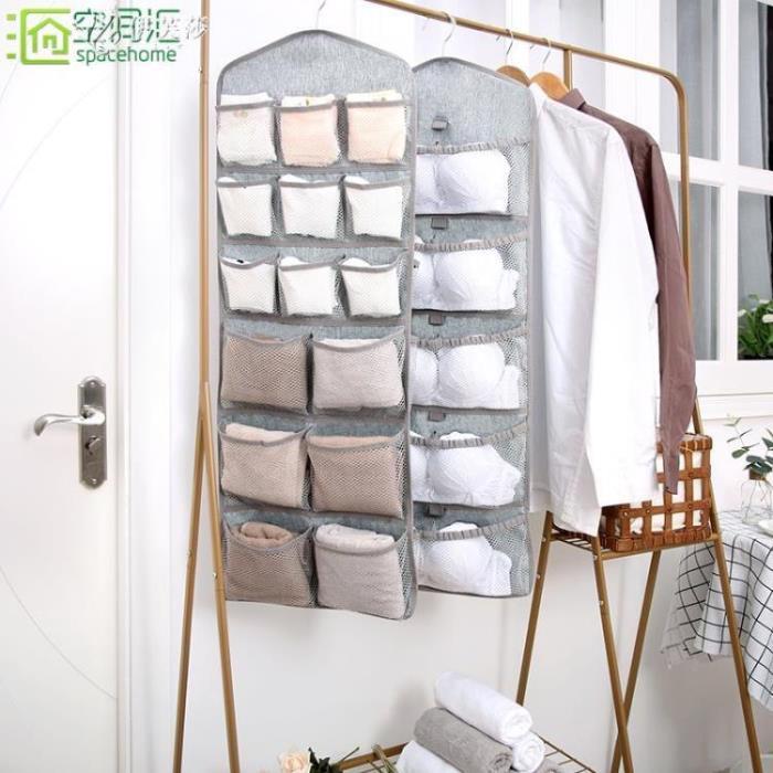 內衣收納袋 牛津布雙面收納掛袋布藝簡約宿舍收納袋 包包收納掛袋