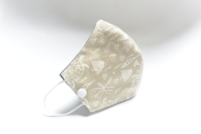 手作立體口罩套 / 放置濾材口罩 / 一般口罩 - 熱帶魚