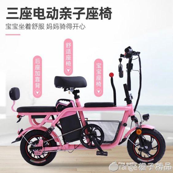 親子電動自行車折疊迷你成人小型女士母子帶娃代步鋰電滑板電瓶車