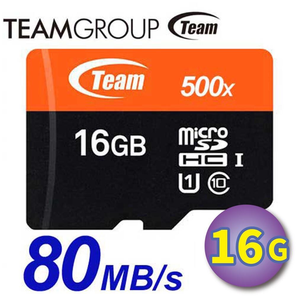 公司貨team 十銓 16gb 16g microsdhc tf u1 記憶卡 小卡 手機卡