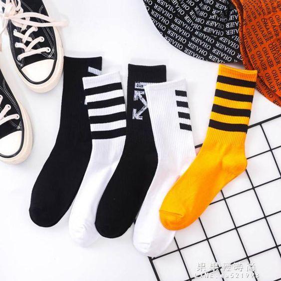 襪子男女長襪潮流中筒四季高筒運動籃球襪街頭潮牌楓葉長筒襪男女