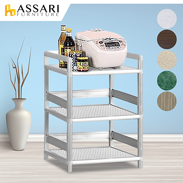 ASSARI-輕量鋁合金2尺三層架(寬60*深40*高82cm)