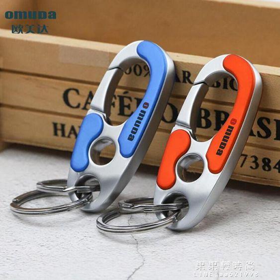 男女情侶鑰匙扣汽車鑰匙鏈簡約不銹鋼鑰匙圈雙環個性腰掛件禮品