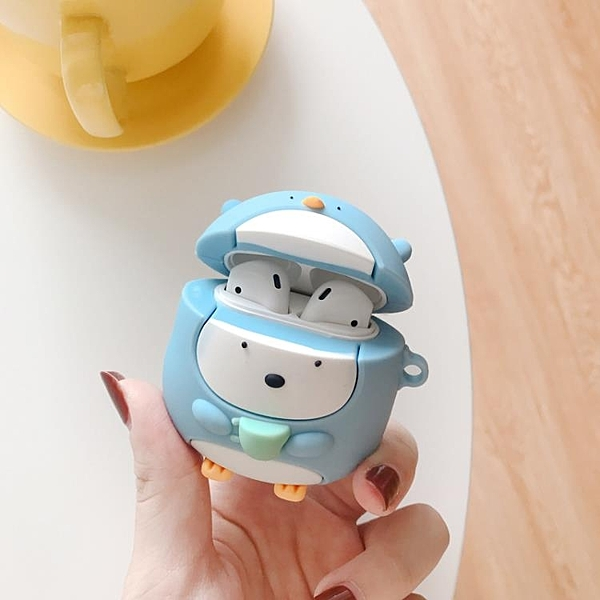airpods保護套ins日韓可愛耳機企鵝團子airpods2保護套蘋果藍芽耳機盒 - 古梵希