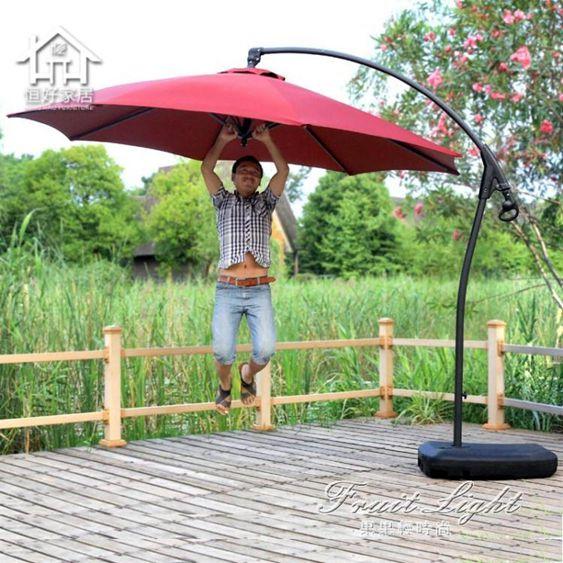 戶外遮陽傘庭院傘沙灘傘摺疊大型方陽臺雨傘戶外傘擺攤傘大太陽傘