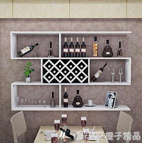 酒櫃壁掛酒架墻上紅酒架置物架簡約壁櫃儲物櫃掛櫃現代餐廳墻掛式